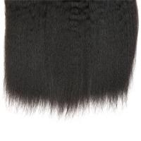 Buy cheap 10 Inches - 30 Inches 100 Indian Remy Human Hair Weave For Women Kinky Straight from wholesalers