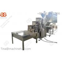 Buy cheap Automatic Sunflower Seed Butter Production Line (Capacity of 500kg/h) Manufactur product