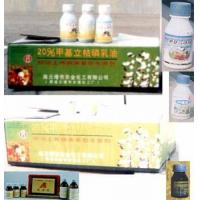 Wholesale Tolclofos-METHYL20%EC(Fungicide,Pesticide) from china suppliers