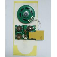 Buy cheap Mini waterproof custom voice push button Recordable Sound Module chip from wholesalers