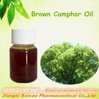 Buy cheap Brown camphor oil from wholesalers