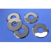 Buy cheap Round Tungsten Carbide Cutting Bit , Small Tungsten Carbide Hole Cutter from wholesalers