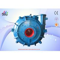Buy cheap Hard Metal  Centrifugal Slurry Pump Anti Abrasive For Ash Handling 10 Inches from wholesalers