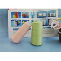 Buy cheap Multi Color Dyeable TFO Ring Spun Polyester Yarn With High Color Fastness from wholesalers