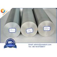 Buy cheap Titanium Aluminum Alloy Rod For Sputtering Target Varying Sizes Available from wholesalers
