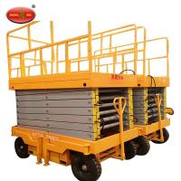 Buy cheap High Quality And Hot Selling Lifting Equipment Self-Propelled Scissor Lift from wholesalers