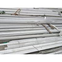 AISI Bars Round / Square / Flat / Angle Shape Stainless Steel Bar 201 304 316 Grade Manufactures
