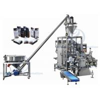 Buy cheap PLC Control Vacuum Packing Machine , Coffee Vacuum Packaging Machine from wholesalers