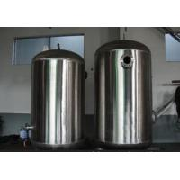 Stainless Steel Pressure Vessel Tank , Customized Cast Iron Vacuum Tank Manufactures