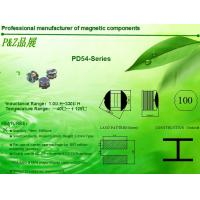 Buy cheap PD54 Series 1.5μH~330μH SMD Unshield Power Inductors Round Size from wholesalers