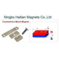 Buy cheap Block NdFeB Magnets from wholesalers
