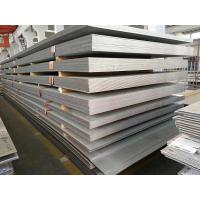 Wholesale Ferritic JIS SUS410S hot rolled stainless steel plate annealed 1D pickled from china suppliers