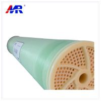 Buy cheap Sanitary Sewage NF Water Purifier Membrane Element 8040 0.1 Micron Water Filter from wholesalers