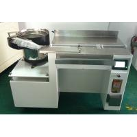 Buy cheap Automatic wire harness tying machine,cable tie machine for wire harness and cables from wholesalers