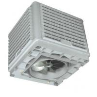 Buy cheap evaporative air conditioner from wholesalers