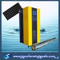 Buy cheap solar power inverter for irrigation from wholesalers