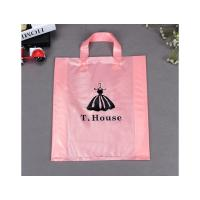 Buy cheap Shopping bag plastic cloth bag promotion gift from wholesalers