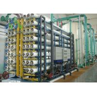 China Softer Water Treatment Machine / Calcium And Magnesium Removal System on sale