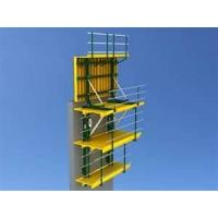 China QPMX-50 Auto-climbing formwork lift 50KN for pouring concrete of piers on sale
