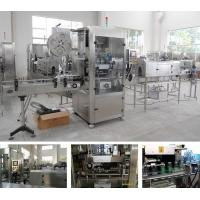 Buy cheap 2.5KW Shrink Sleeve Labeling Machine With High Cutting Precision Of Labels from wholesalers