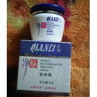 Buy cheap Qianli Acarus removed & spots removing cream ---herbal skin care product from wholesalers