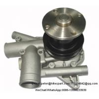 Buy cheap Automotive Engine Cooling System Water Pump , Diesel Engine Water Pump from wholesalers