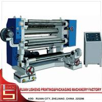 Wholesale High Precision Film High Speed Slitting Machine with Magnetic power from china suppliers