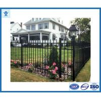 Buy cheap High quality anodized aluminium profile for garden fence on sale from wholesalers