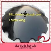 Buy cheap plough disc ,disc blade , harrow disc nothed from wholesalers