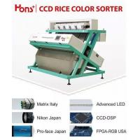 Buy cheap color sorter from wholesalers