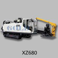 Buy cheap XZ680 Horizontal directional drill body self-carrying design from wholesalers