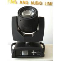 Buy cheap flight case packing moving heads 7R beam 230 moving head light beam r7 230w moving head event stage lights from wholesalers