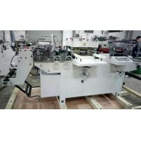 Buy cheap flat die cutting machine digital automatic laser label flatbed die cutter  flat bed die punching machine from wholesalers