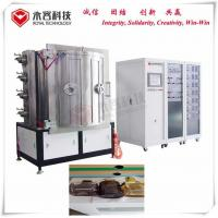 Buy cheap Multi Arc Pvd Coating Equipment With Arc Sources , glass cups PVD Gold Plating Machine from wholesalers