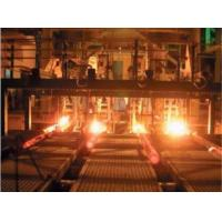 Buy cheap R6m One - strand Steel Continuous Casting Machine / Casting Equipment for carbon steel from wholesalers