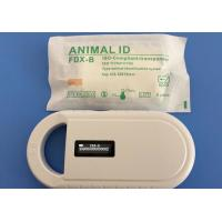 Buy cheap High Frequency Animal Cat Tracker Microchip , Found Pet Microchip With Glass Tags from wholesalers