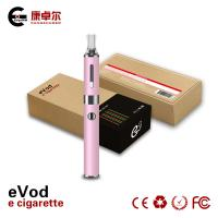 Buy cheap Red 1.6ml EGO E Cig Metal Tube Dual Coil Clearomizer 650mAh CE from wholesalers