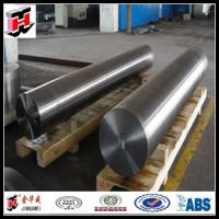 Buy cheap Forged Mold Steel Round Bar P20 product