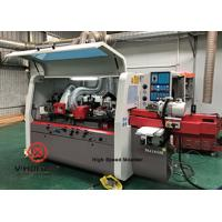 Buy cheap Heavy Duty 4 Head Planer Moulder Main Spindle Diameter Φ 40 Vibration Reduction Performance from wholesalers