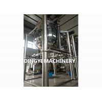 Buy cheap Stainless Steel Vacuum Emulsifying Machine , 380V Emulsifier Machine Electrical Heating from wholesalers