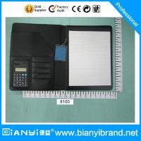 Buy cheap A4 PU leather zipper portfolio with calculator & pad from wholesalers