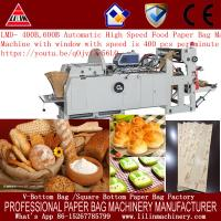 Buy cheap 30-80 gsm paper bag machine for v bottom bread bag packing from wholesalers