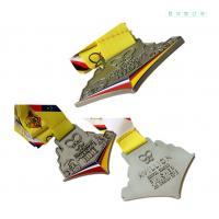 Buy cheap IMKGIFT inMarathon Badges supplier , international marathon sport pin , Georgai product