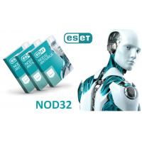 Buy cheap Windows Software Key Code ESET NOD32 Antivirus Essential Protection Against Hackers / Malware from wholesalers