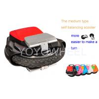 Buy cheap Customized foldable One Wheel Stand Up Scooter , Gyro Stabilized Electric Unicycle from wholesalers