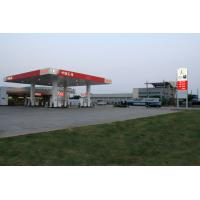 Buy cheap Sinopec Senmei (Fujian) Petroleum Company Limited involved in the Fujian special produc from wholesalers