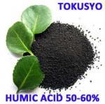 Buy cheap Lawn Gardening Organic Guano Fertilizer , Raw Materials Humic Acid from wholesalers