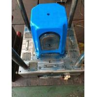 Buy cheap 7.5kW Power Horizontal Style Servo Injection Molding Machine Plastic Beach Chair from wholesalers
