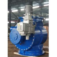 Buy cheap Anti Corrosion Eccentric Plug Valve With Manual  / Pneumatic / Electric Power from wholesalers