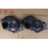 Buy cheap Germany mtu or Benz diesel engine parts,Benz and MTU water pump assy ,A542002301 product